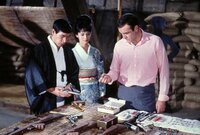 Tiger Tanaka (Tetsuro Tamba, l.), Suki (Akiko Wakabayashi), James Bond (Sean Connery); Tiger Tanaka (Tetsur_ Tamba, l.), Suki (Akiko Wakabayashi), James Bond (Sean Connery)
