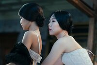 Die Frauen kommen sich näher: Ha  Jung-woo als Graf Fujiwara, Kim  Min-hee als Lady Hideko   Copyright: SRF/2016 CJ E&M CORPORATION, MOHO FILM, YONG FILM