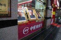 Erinnerung an alte Zeiten. Ein seltenes Bild im modernen China.