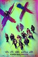 Suicide Squad - Plakatmotiv