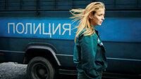 Killing Eve Staffel 1 Folge 7 Jodie Comer als Villanelle SRF/BBC