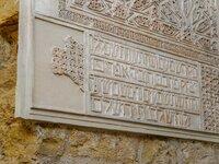 Hebräische Inschrift in der Synagoge von Córdoba .