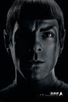 Star Trek - Artwork - Spock (Zachary Quinto)