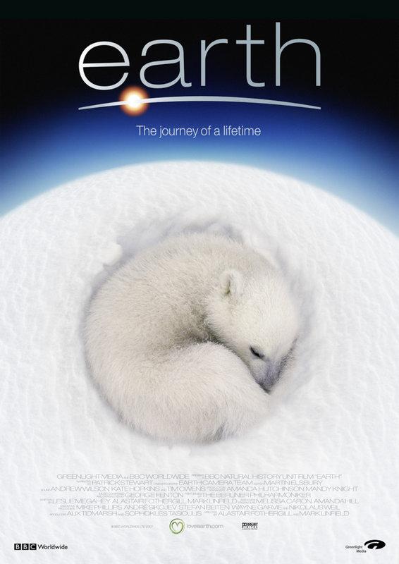 Film Unsere Erde