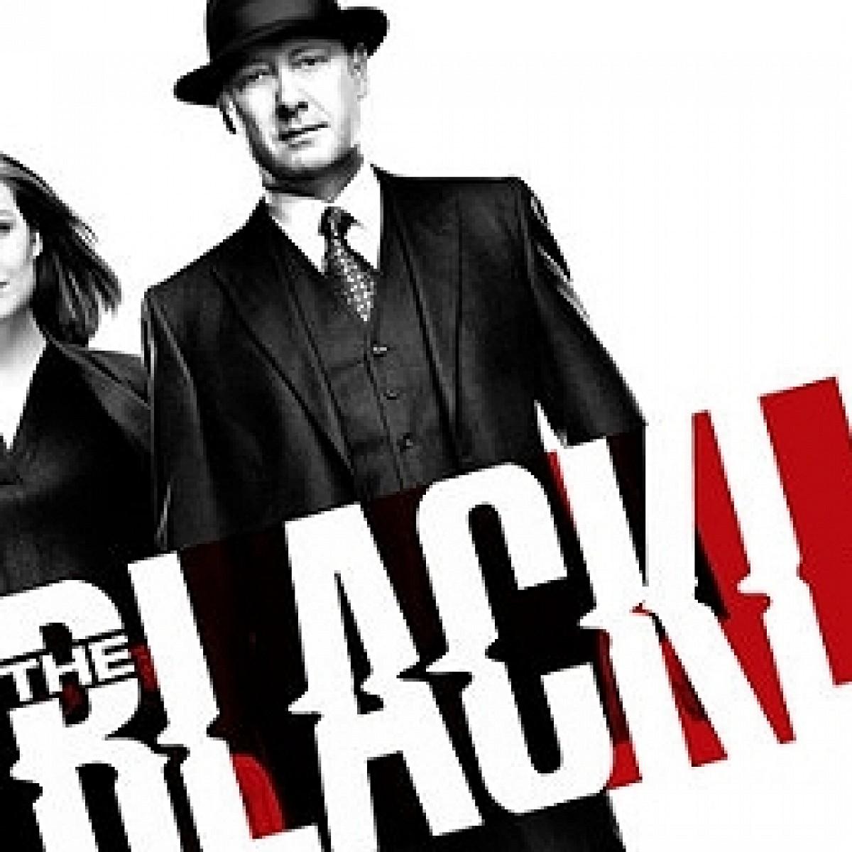Blacklist Rtl Nitro