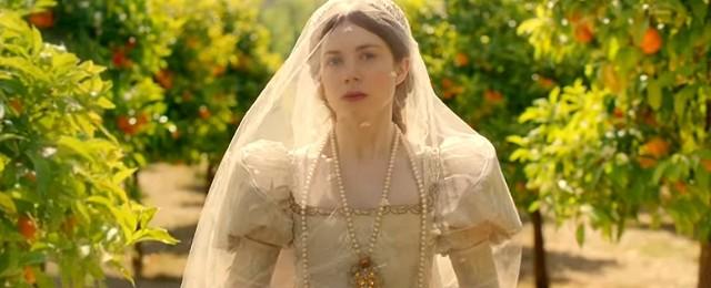 Junge Elizabeth Tudor im Kampf um den Thron