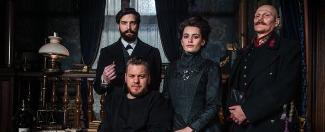 """""""Freud"""": Serienkiller-Drama von Netflix/ORF kommt ins deutsche Free-TV"""