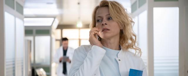 """""""In aller Freundschaft"""": Isabell Gerschke rückt in den Hauptcast auf"""