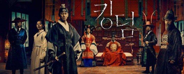 Der Kampf um die Joseon-Dynastie geht weiter