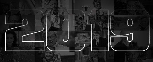TV-Stars, von denen wir 2019 Abschied nehmen mussten