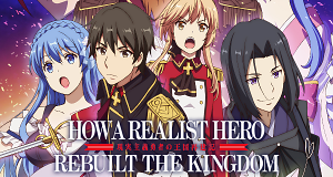 How a Realist Hero Rebuilt the Kingdom