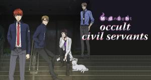 Midnight Occult Civil Servants