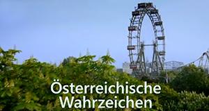 Österreichische Wahrzeichen