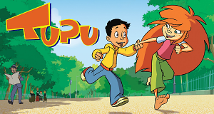 Tupu - Das wilde Mädchen aus dem Central Park