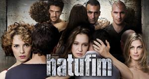 Hatufim - In der Hand des Feindes