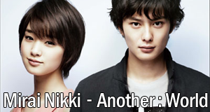 Mirai Nikki - Another:World
