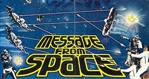 Message from Space: Galactic Wars