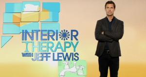 Interior Therapy