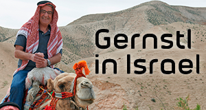 Gernstl in Israel