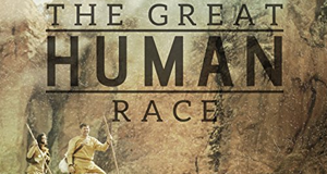Great Human Race