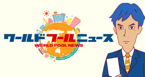 World Fool News