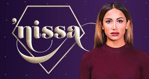 'nissa - Geschichten aus dem Leben