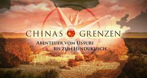 Chinas Grenzen - Abenteuer vom Ussuri bis zum Hindukusch