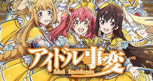 Idol Incidents