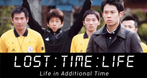 Life in Additional Time