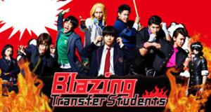 Blazing Transfer Students