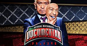 Hitoshi Matsumoto presents Documental