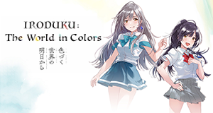 IRODUKU: The World in Colors