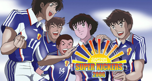 Super Kickers Burning Series