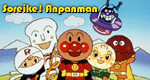 Go! Anpanman