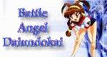 Battle Athletes Daiundokai