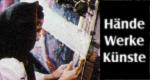 Hände - Werke - Künste