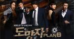 The Fugitive: Plan B